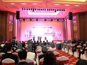 Conférence du Comité de la culture et de l'information de l'ASEAN au Laos
