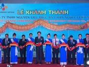 Groupe sud-coréen CJ : inauguration d'une nouvelle provenderie à Ba Ria – Vung Tau