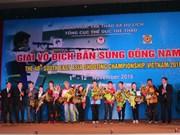 Grande victoire du Vietnam lors des 40e Championnats de tir d'Asie du Sud-Est