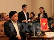 Ouverture de la réunion restreinte des ministres de la Défense de l'ASEAN
