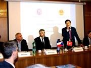 Colloque sur la promotion du commerce et de l'investissement au Vietnam en R. tchèque