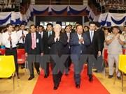 Le chef du PCV exalte les relations spéciales Vietnam-Laos