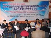 Conférence scientifique sur la Mer Orientale en République de Corée