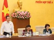 La 5e réunion du Comité permanent de l'AN commencera le 19 décembre