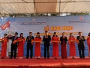 """Exposition """"Hoàng Sa, Truong Sa du Vietnam"""" à Bac Kan"""