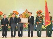 Le président exhorte Phu Tho à exploiter ses atouts de développement économique