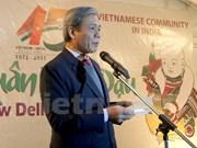 Célébration du 45e anniversaire de l'établissement des relations diplomatiques Vietnam-Inde