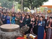 Célébration du 1977e anniversaire de l'insurrection des deux Soeurs Trung