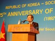 Vietnam-R. de Corée: Célébration des 25 ans de l'établissement des relations diplomatiques