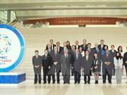 APEC 2017: la SOM 1 et les réunions connexes se tiendront dans la ville de Nha Trang