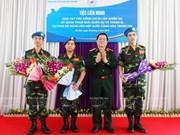 Déploiement des opérations de maintien de la paix de l'ONU en 2017