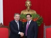 Le vice-président du Parti communiste du Japon en visite au Vietnam