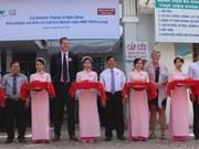 Des organisations néerlandaises soutiennent l'hôpital d'ophtalmologie de Vinh Long