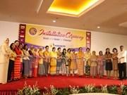 Le Comité sur les femmes de l'ASEAN annonce un nouveau conseil exécutif