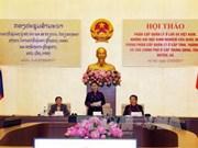Vietnam-Laos : les AN discutent d'expériences de décentralisation de la gestion