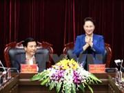 La présidente de l'AN exhorte Diên Biên à nouer des synergies touristiques