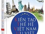 Livre : Construction d'une nouvelle génération d'élite au Vietnam