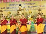 Ouverture de la deuxième Journée culturelle du bouddhisme indien