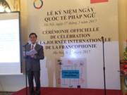 Le rideau se lève sur la Journée internationale de la Francophonie