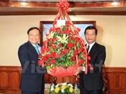 Félicitations au Parti populaire révolutionnaire du Laos