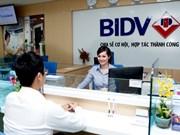 La BIDV primée pour le 3e fois en tant que meilleure banque de détail du Vietnam