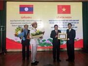 HCM-Ville reçoit une distinction honorifique de l'Etat laotien
