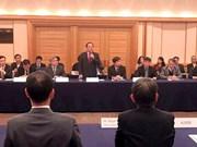 TIC : forum de coopération entre entreprises Vietnam-Japon à Tokyo