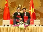 L'Assemblée nationale reçoit un cadeau du gouvernement chinois