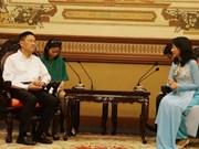Un groupe indonésien souhaite investir dans le secteur médical à Hô Chi Minh-Ville