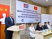 La 7e Session du Conseil mixte des entreprises Vietnam-Cuba