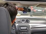 Entrée officielle d'Uber sur le marché des services de transport