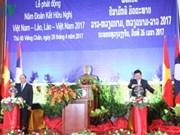 Lancement de l'Année de solidarité et d'amitié Vietnam-Laos, Laos-Vietnam 2017
