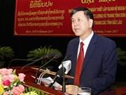 Les forces armées de Son La et des provinces du Nord du Laos renforcent la coopération