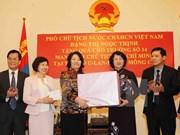 Poursuite des activités de la vice-présidente Dang Thi Ngoc Thinh en Mongolie