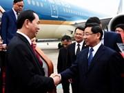 Le président Tran Dai Quang se rend à Fujian