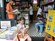 La rue des livres à Ho Chi Minh-Ville