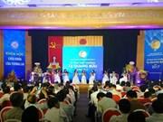 Recherche : le prix Ta Quang Buu remis à deux scientifiques