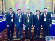 Le Vietnam au Forum des maires au Jiangsu