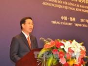 Le 13e colloque de théorie entre le PCV et le PCC a lieu en Chine