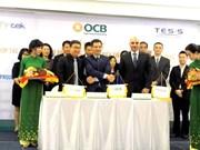 Banque : l'OCB applique un système contre le blanchiment d'argent