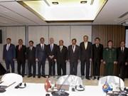 Dialogue de Shangri-La : édification d'une base commune de la sécurité régionale