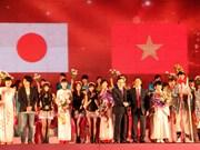 Da Nang se prépare au festival d'échanges culturels Vietnam-Japon 2017