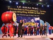 Exposition de photos et de documents sur la communauté de l'ASEAN au Vietnam