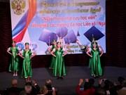 L'ambassadeur russe convaincu des perspectives de coopération avec le Vietnam