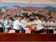 Des communes de Quang Ninh établissent des relations d'amitié avec le bourg chinois de Dong Zhong