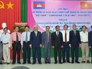 Dong Thap: célébration du 50e anniversaire des relations diplomatiques Vietnam-Cambodge