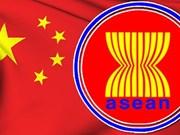 Colloque sur la coopération ASEAN-Chine dans la production