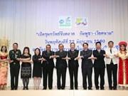 La Thaïlande renforce la connexion avec les pays CLMV