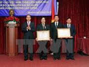 Le président Tran Dai Quang se rend à l'ambassade du Vietnam en Russie