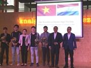 Le premier Congrès sportif des étudiants d'Asie du Sud-Est aux Pays-Bas